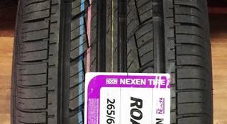 Nexen Roadian 542 265/60r18 за 35 500 тг. в Алматы