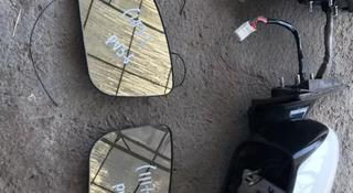 Зеркала с подогревом за 15 000 тг. в Алматы