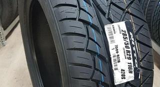 Летние шины Nitto NT420 S спортивные для внедорожников Nitto NT 420 S за 78 000 тг. в Алматы