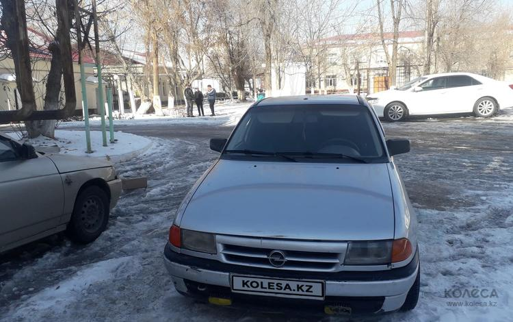Opel Astra 1994 года за 800 000 тг. в Шымкент