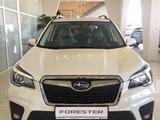 Subaru Forester 2020 года за 13 140 000 тг. в Кокшетау