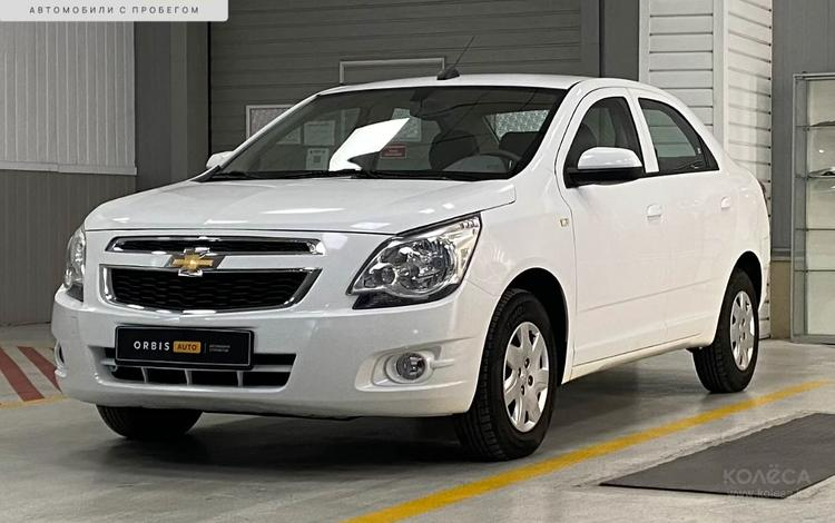 Chevrolet Cobalt 2021 года за 6 200 000 тг. в Алматы