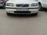 Бампер передний за 10 000 тг. в Алматы