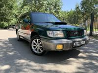 Subaru Forester 1997 года за 2 390 000 тг. в Алматы