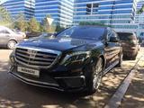 Mercedes-Benz S 500 2014 года за 27 990 000 тг. в Нур-Султан (Астана) – фото 3