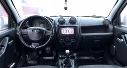 ВАЗ (Lada) 2190 (седан) 2014 года за 2 100 000 тг. в Атырау – фото 5