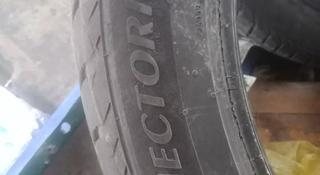Шины за 50 000 тг. в Актобе
