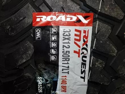 Шины roadx 33x12.5R17 M/T за 54 000 тг. в Алматы – фото 2