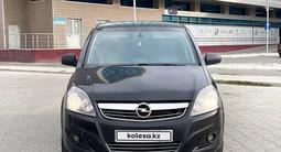 Opel Zafira 2011 года за 2 500 000 тг. в Атырау