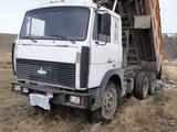 МАЗ  5516 2006 года за 4 500 000 тг. в Кокшетау