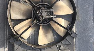 Вентелятор охлождения в Алматы