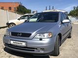 Opel Astra 2002 года за 2 050 000 тг. в Актобе – фото 2