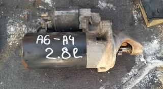 Стартер оригинальный Ауди а6 с5 Audi a6 c5 за 16 000 тг. в Семей