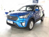 Hyundai Creta 2020 года за 7 890 000 тг. в Алматы