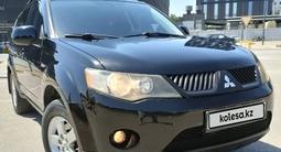 Mitsubishi Outlander 2007 года за 5 800 000 тг. в Шымкент