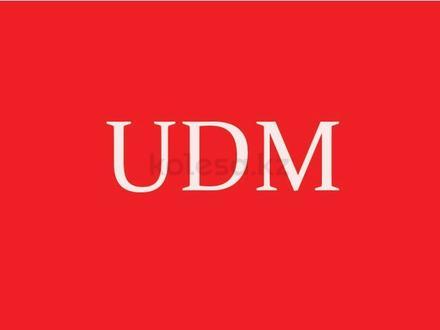 UDM магазин авто-света в Алматы