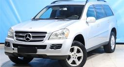 Mercedes-Benz GL 450 2007 года за 5 720 000 тг. в Алматы