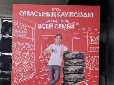 Шины за 99 000 тг. в Шымкент – фото 2