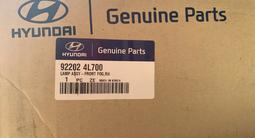 Туманки ОРИГИНАЛ В ОТЛИЧНОМ СОСТОЯНИИ на Hyundai Accent за 20 000 тг. в Атырау – фото 3