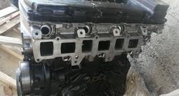 Двигаль 3.6 за 270 000 тг. в Алматы