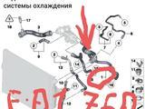 Шланг охлаждения бмв F01, F02, F03 системы охлаждения за 51 000 тг. в Алматы – фото 2