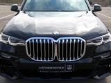 BMW X7 2019 года за 57 900 000 тг. в Алматы