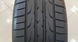Шины Dunlop 225/45/r17 за 31 500 тг. в Алматы