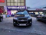 Chevrolet Captiva 2011 года за 6 700 000 тг. в Алматы