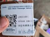 Датчик указания уровня топлива на мг 350/5 за 12 000 тг. в Алматы – фото 2