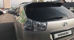 Lexus RX 330 2005 года за 6 900 000 тг. в Алматы – фото 4