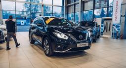Nissan Murano Top+ 2021 года за 22 613 000 тг. в Алматы – фото 3