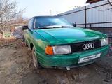 Audi 80 1992 года за 600 000 тг. в Семей – фото 4