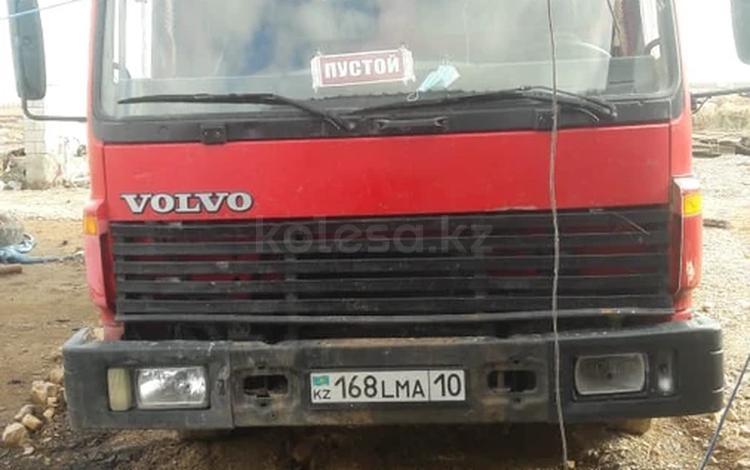 Volvo 1998 года за 6 500 000 тг. в Нур-Султан (Астана)