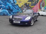 Lexus SC 430 2002 года за 5 900 000 тг. в Алматы – фото 2