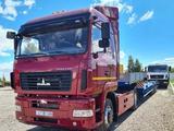 МАЗ  МАЗ-5440 2021 года в Уральск