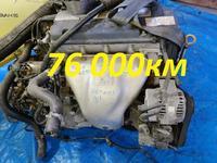 АКПП Honda Accord CH9, CL2 h23a за 171 532 тг. в Алматы