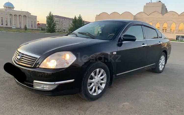 Nissan Teana 2006 года за 2 300 000 тг. в Уральск