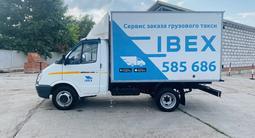 ГАЗ ГАЗель 2012 года за 2 450 000 тг. в Стерлитамак – фото 2