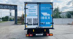 ГАЗ ГАЗель 2012 года за 2 450 000 тг. в Стерлитамак – фото 3
