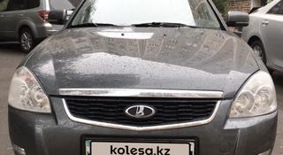 ВАЗ (Lada) Priora 2171 (универсал) 2015 года за 2 900 000 тг. в Алматы