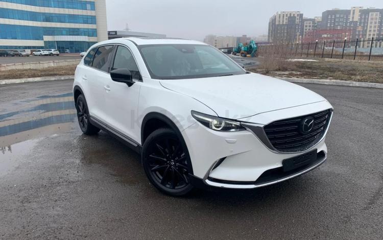 Mazda CX-9 Active 2021 года за 23 890 000 тг. в Уральск