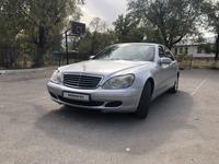 Mercedes-Benz S 350 2003 года за 3 700 000 тг. в Алматы