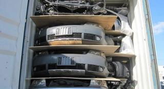 Большой выбор Контрактных двигателей и коробок-автомат в Актобе