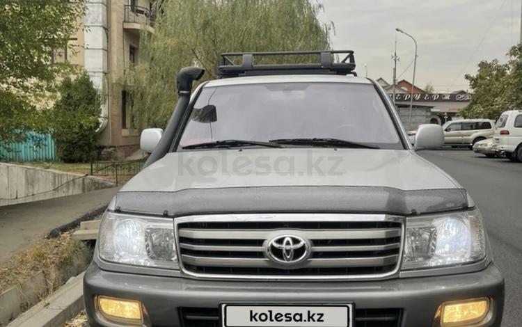 Toyota Land Cruiser 2007 года за 8 500 000 тг. в Алматы