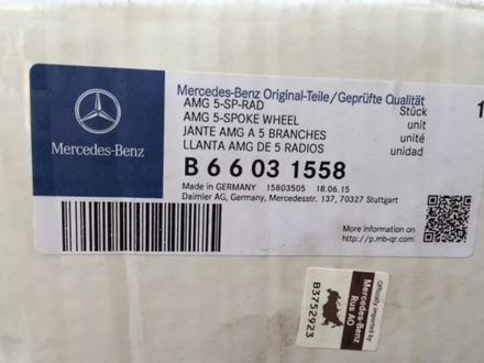 Оригинал диски Mercedes-Benz / AMG Made in Germany G-Class W463 за 1 700 000 тг. в Алматы – фото 3