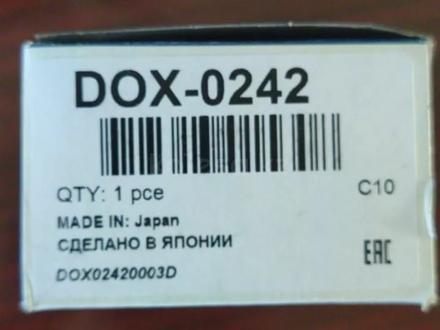 Лямбда зонд за 40 000 тг. в Алматы – фото 3
