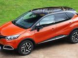 Чиптюнинг (Евро2) KIA Hyundai Renault, CHEVROLET в Уральск – фото 3
