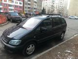 Opel Zafira 2002 года за 2 800 000 тг. в Алматы