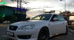 Subaru Legacy 2007 года за 5 650 000 тг. в Алматы