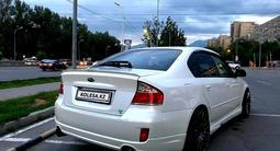 Subaru Legacy 2007 года за 5 650 000 тг. в Алматы – фото 3